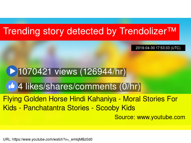 Flying Golden Horse Hindi Kahaniya - Moral Stories For Kids
